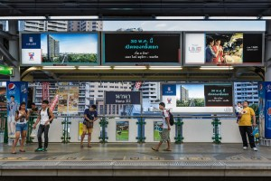 Asia Podcast Talk-Travel-Asia-Nana-BTS Bangkok