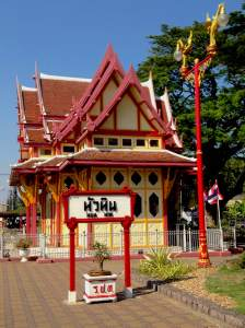 The Royal Pavilion at Hua Hin's railway station
