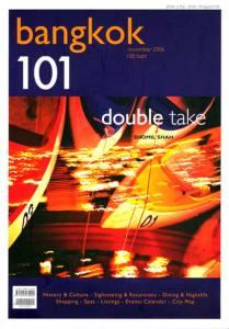 bangkok-101-cover