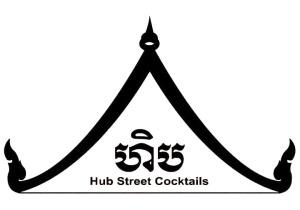 Hub Street Cocktails: Streets 21 & 308 in Phnom Penh
